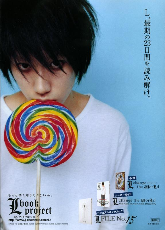 Death Note L Elle with Lollipop