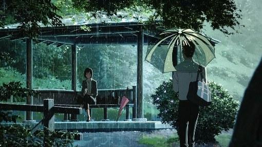Cat cartoni kotonoha no niwa il giardino delle parole the garden of words - Il giardino delle parole libro ...