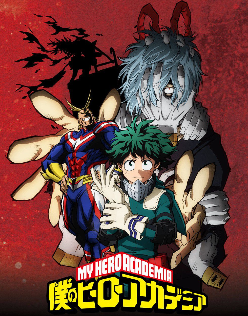 My Hero Academia - Boku no Hiro Akademia - All Might - One for All - All for One