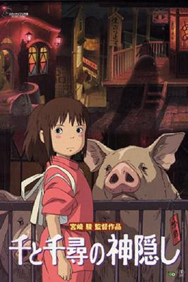 Citta Incantata - Spirited away - Sen to Chihiro no Kamikakushi