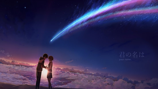Film Cartoon - Your Name - Kimi no Na wa (love anime story) - Taki e Mitsuha - comet Tianmat   Immagine attiva