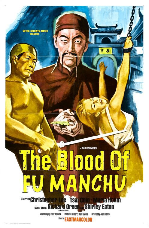 Blood of Fu Manchu (1969)