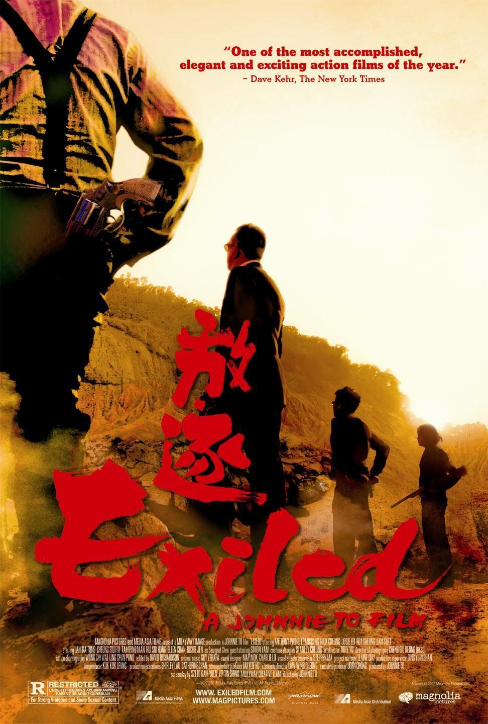 Exiled (2007)