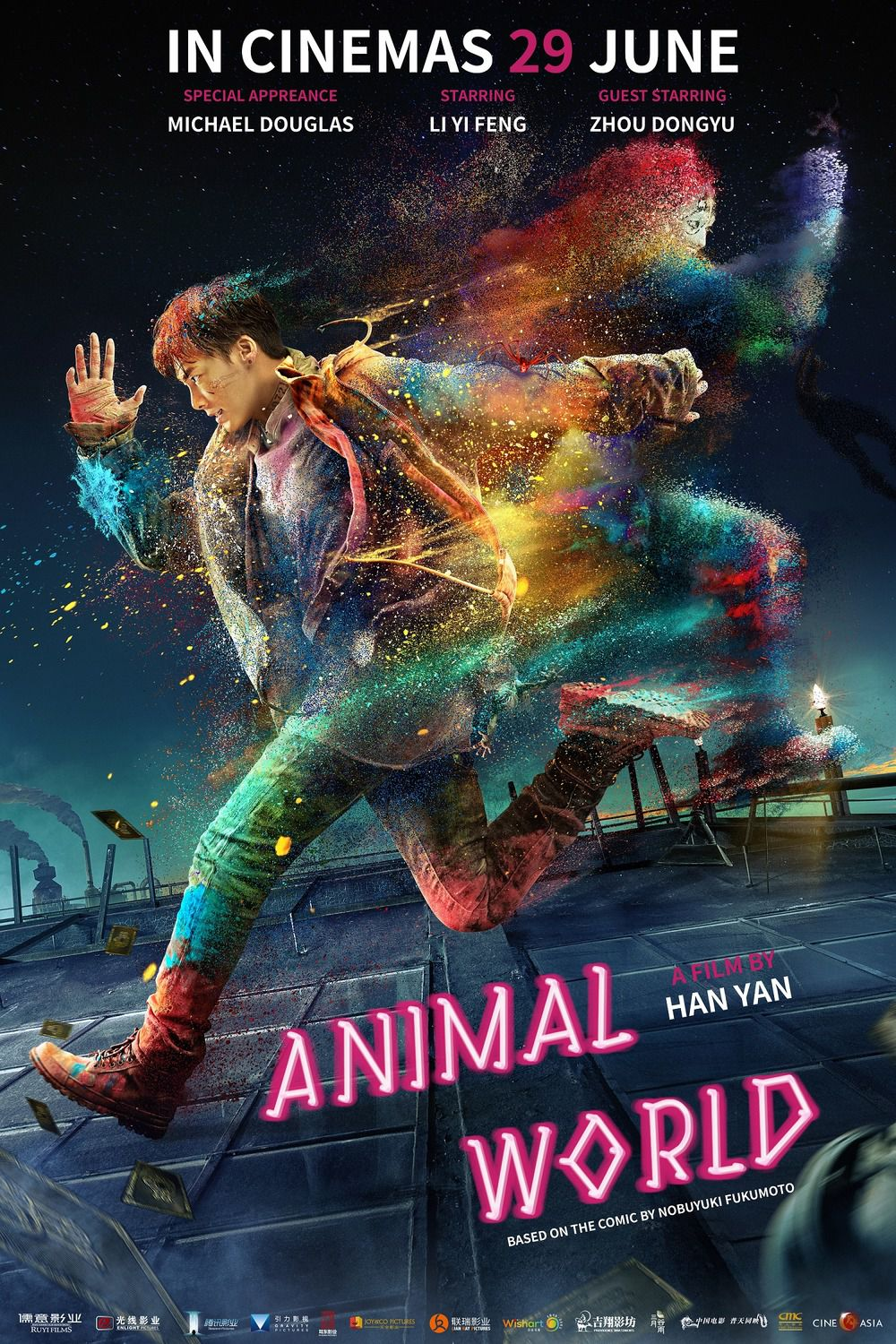 Animal World - Dongwu shijie (2018)