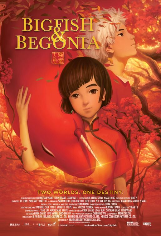 Big Fish and Begonia - Dayu Haitang