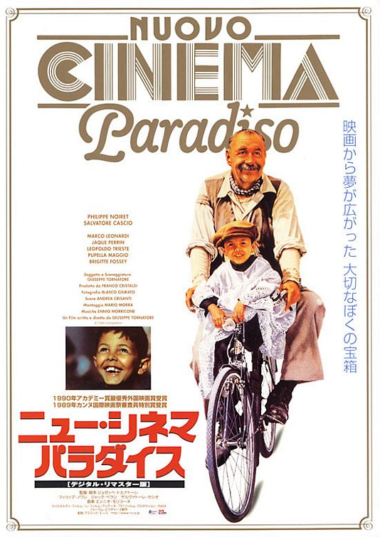 Cinema Paradiso (1990) - film poster