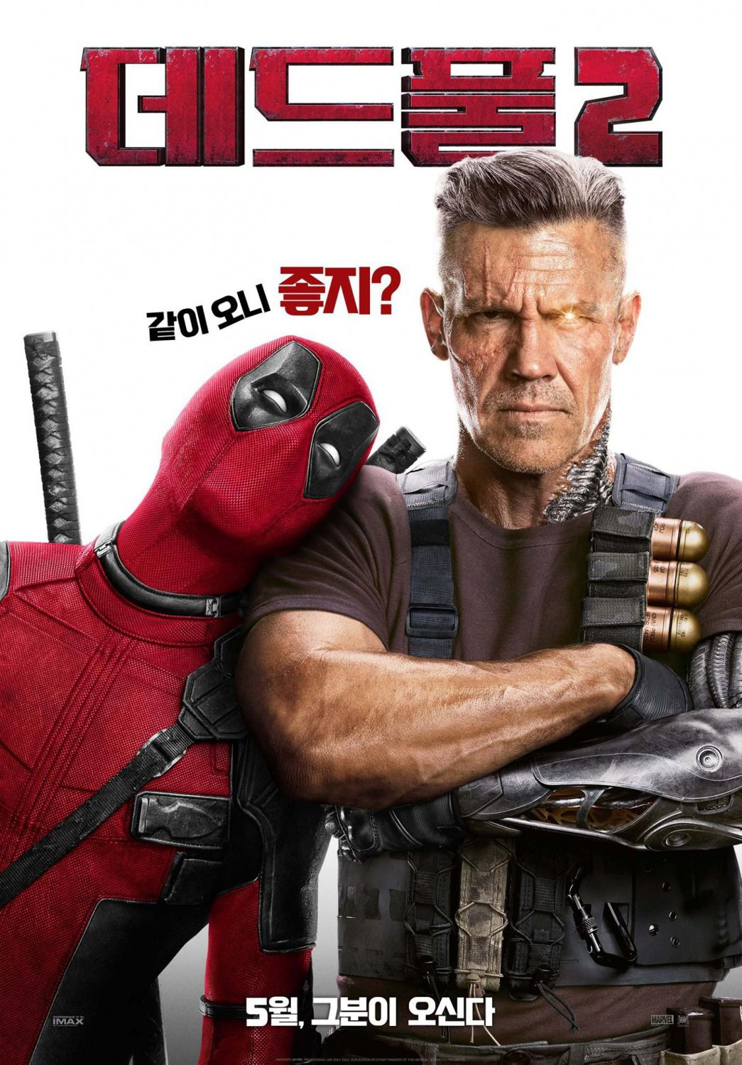Ryan Reynolds, Josh Brolin