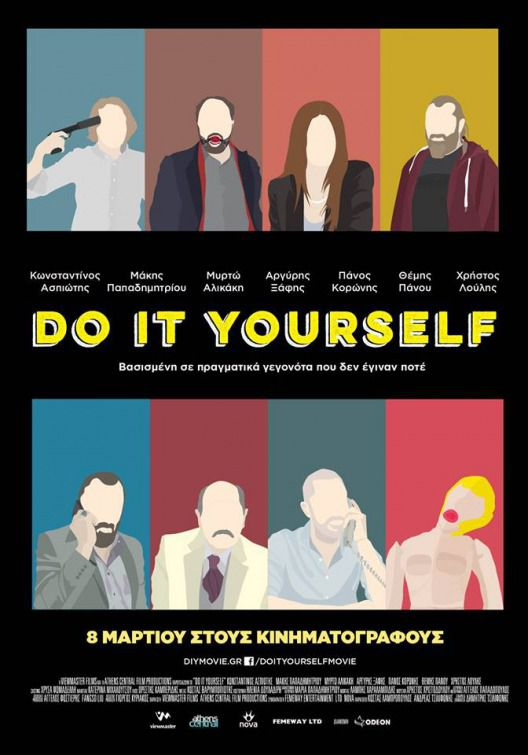 Do it Yourself - Fallo da Solo