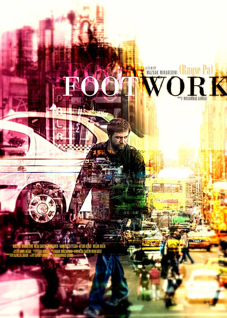 Footwork - film poster