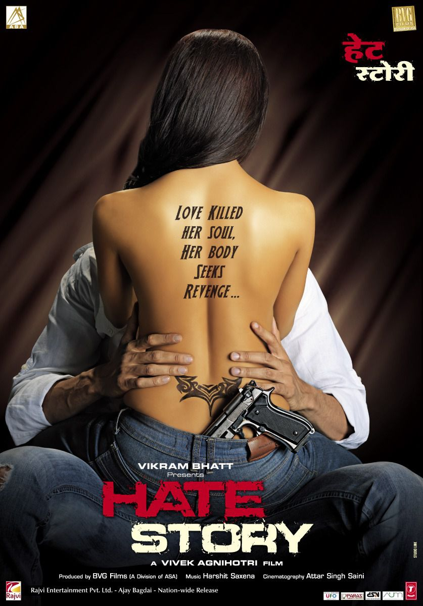 Hate Story - film poster