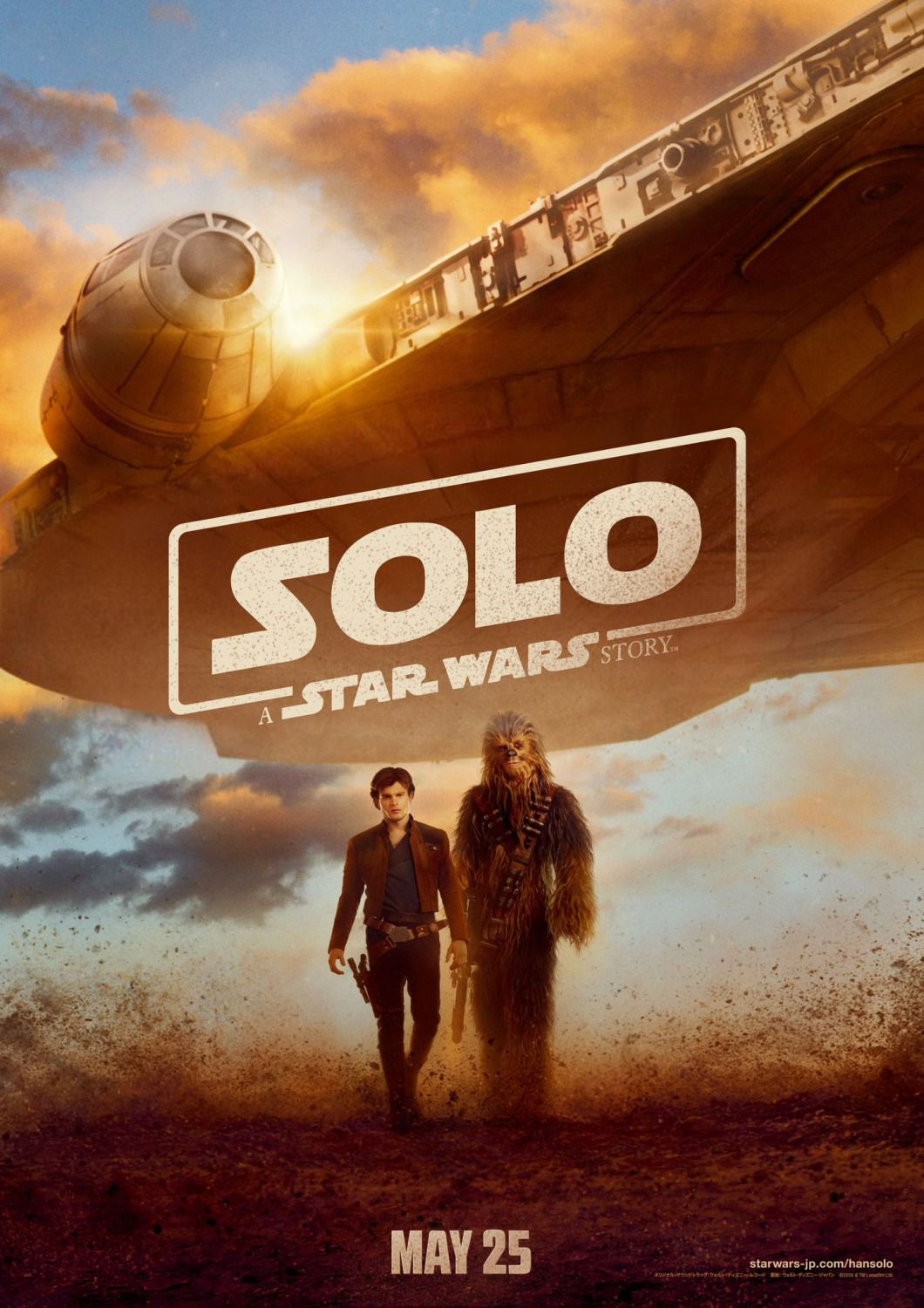 Solo a Star Wars Story by Ron Howard - Alden Ehrenreich, Donald Glover, Emilia Clarke, Woody Harrelson - film poster 2018