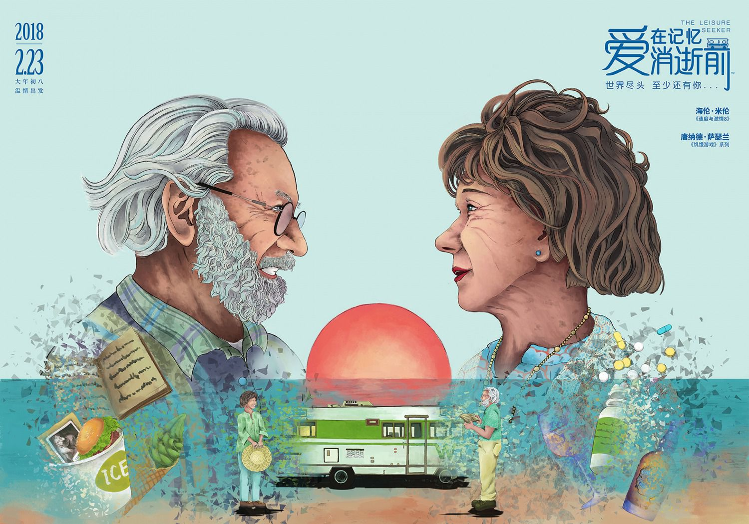 The Leisure Seeker - poster red sun