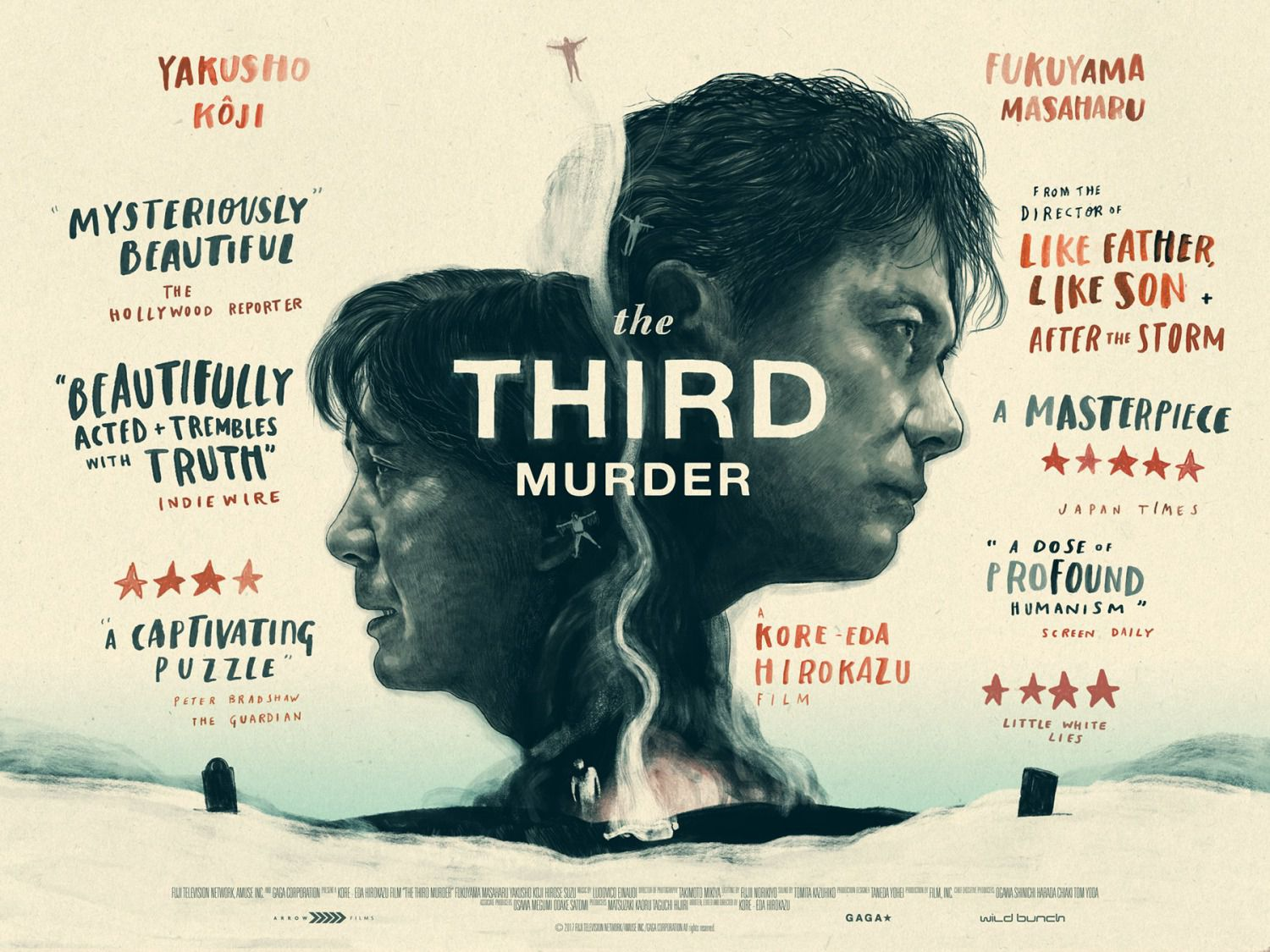 The Third Murder - Sandome no Satsujin - film poster