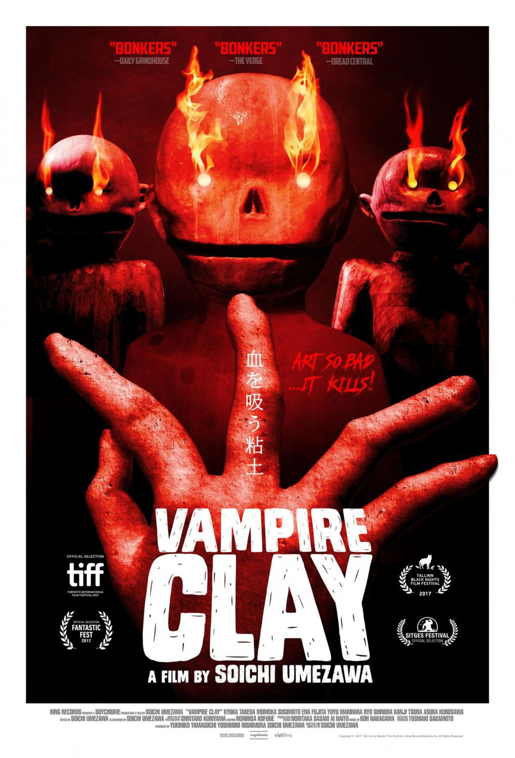 Vampire Clay - Chi o Su Nendo - horror demons film poster hand fingers and demon puppets