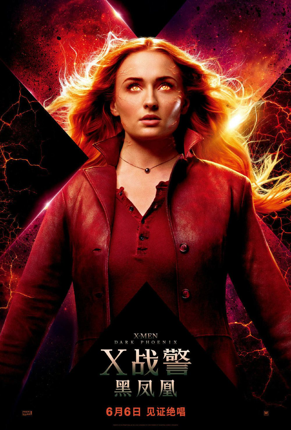 Dark Phoenix 2019 posters collection