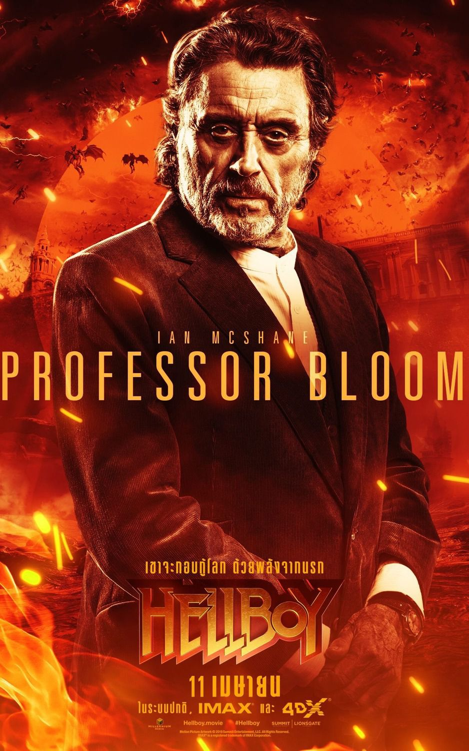 Ian McShane as Professor Bloom