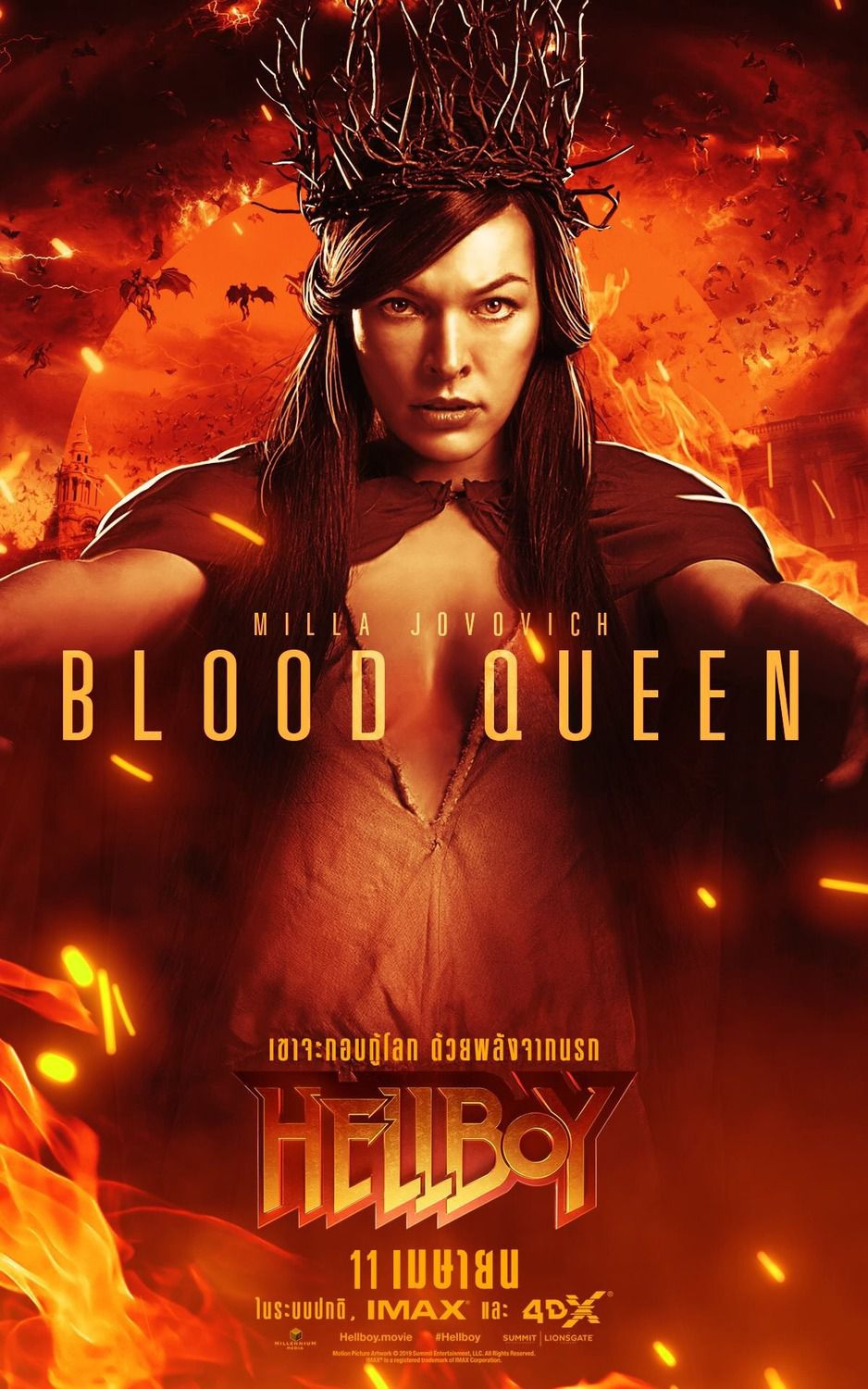 Milla Jovovich ad Blood Queen