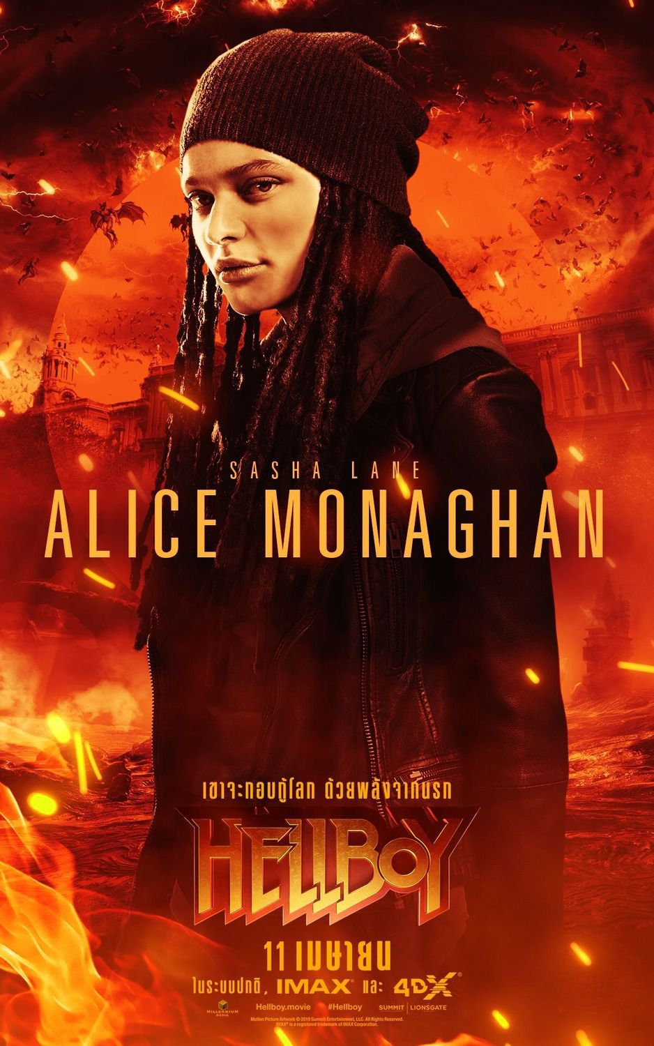 Sasha Lane as Alice Monaghan