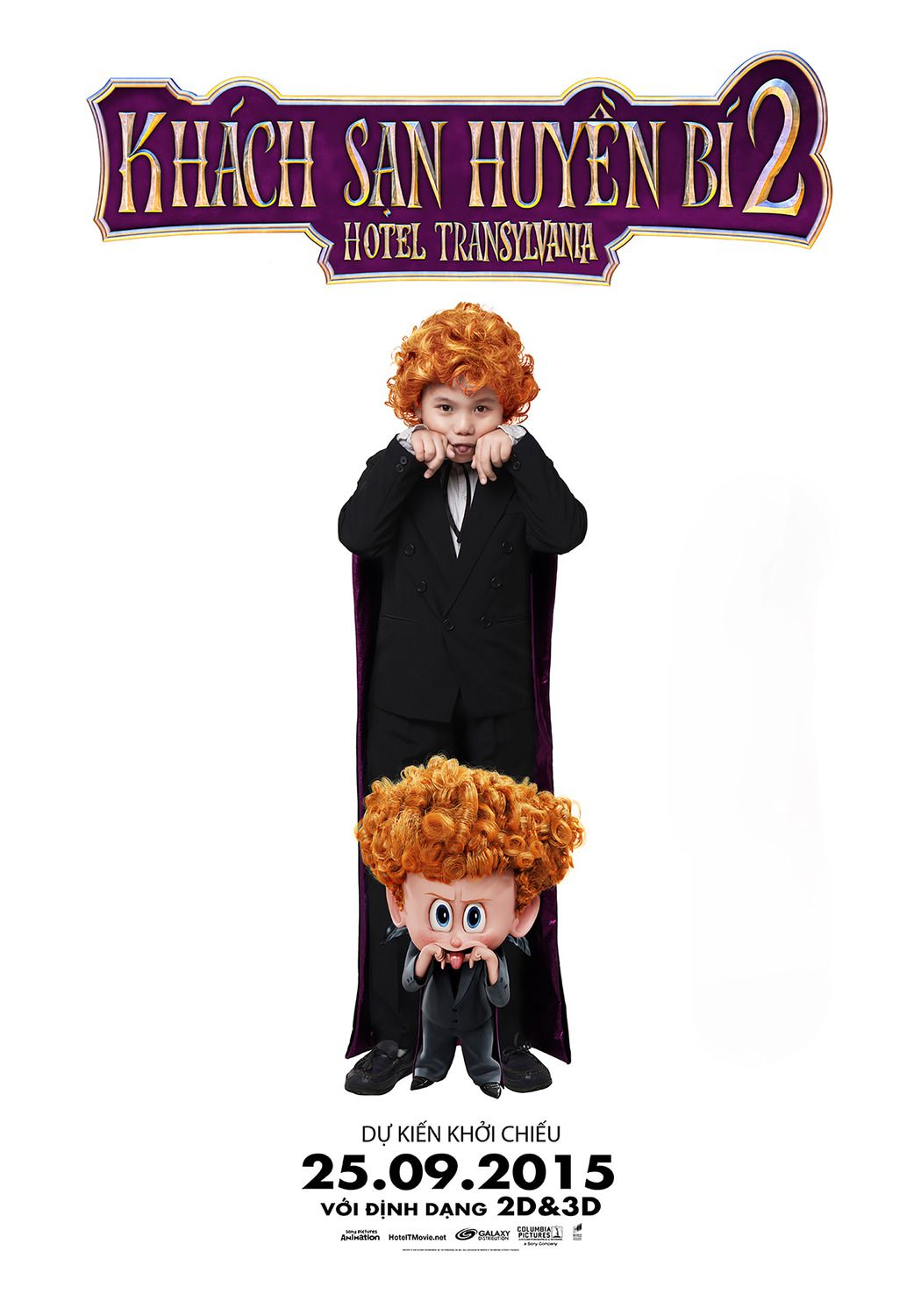 Hotel Transylvania (live action) Red Hair little Boy