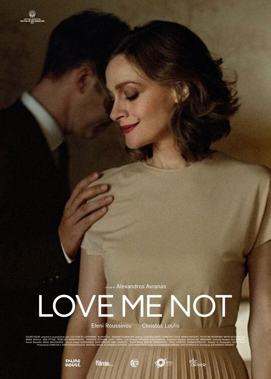 Love Me Not (2017)