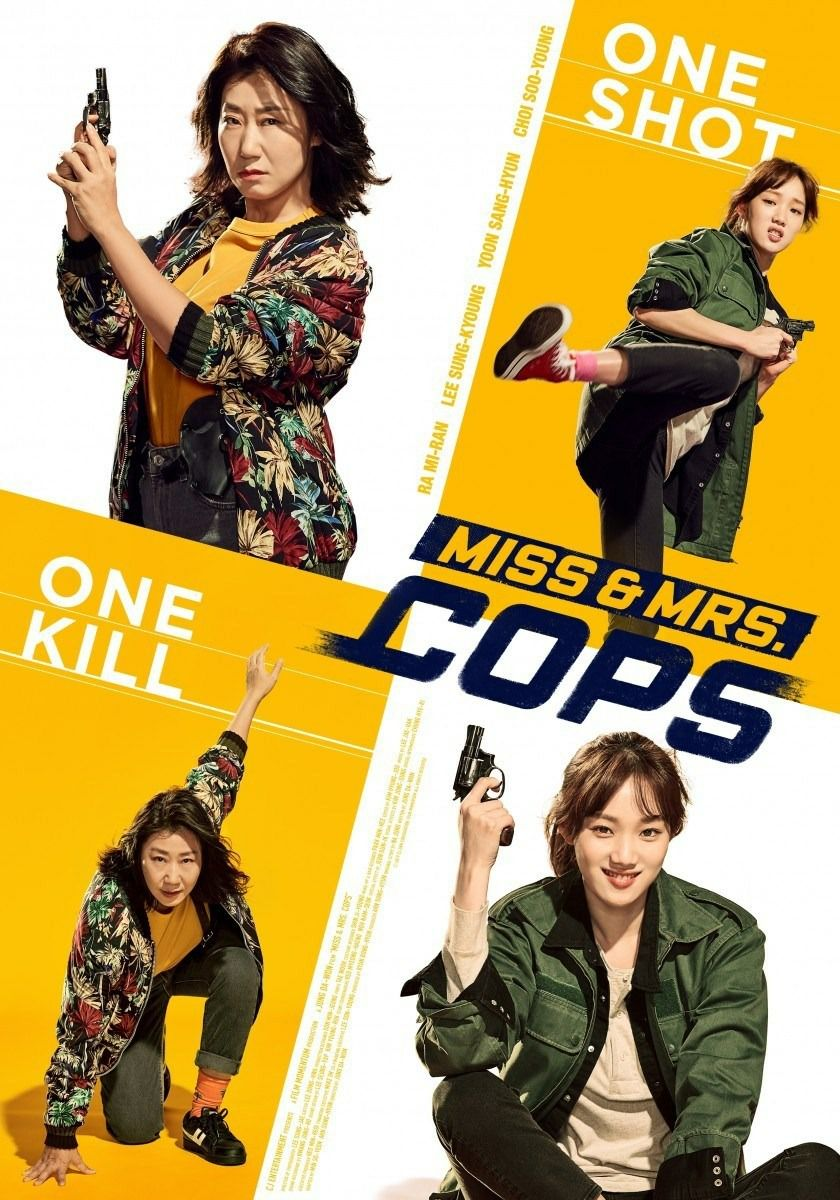Miss and Mrs Cops (2019)