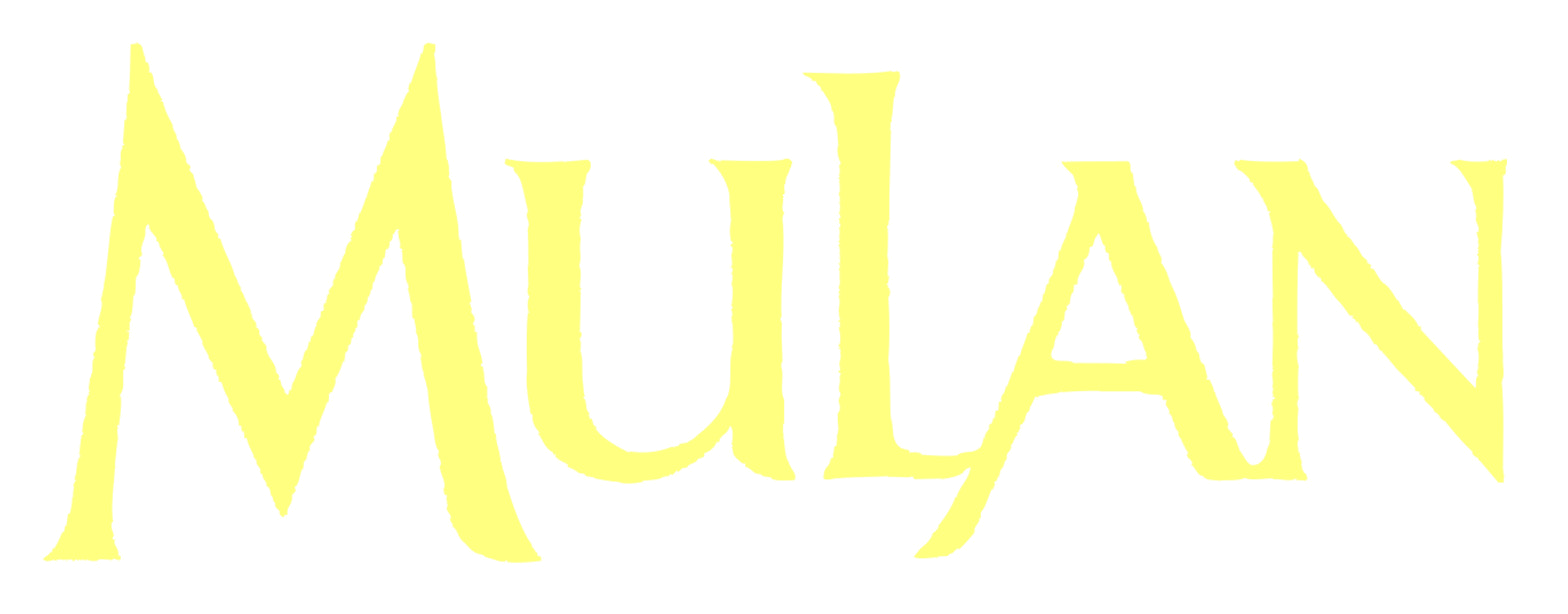 Mulan logo yellow transparent