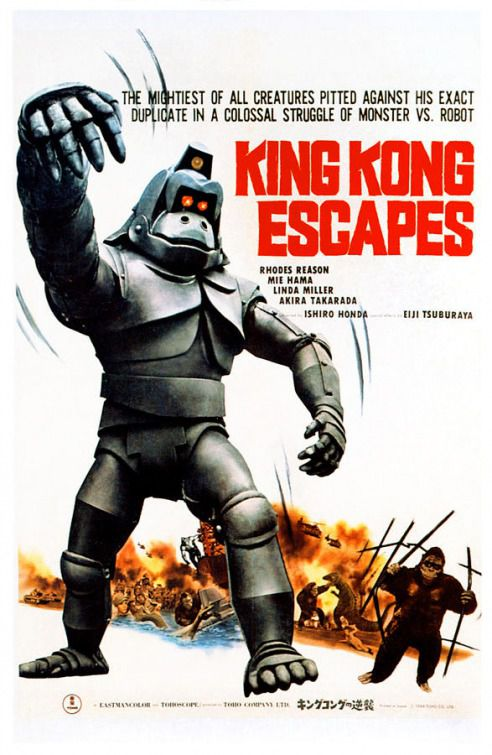King Kong Escapes - Kingu Kongu no Gyakushu (1967) - Robot Kong