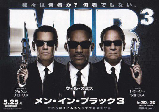 MIB3 - MIIIB = Men in Black 3 (2012)