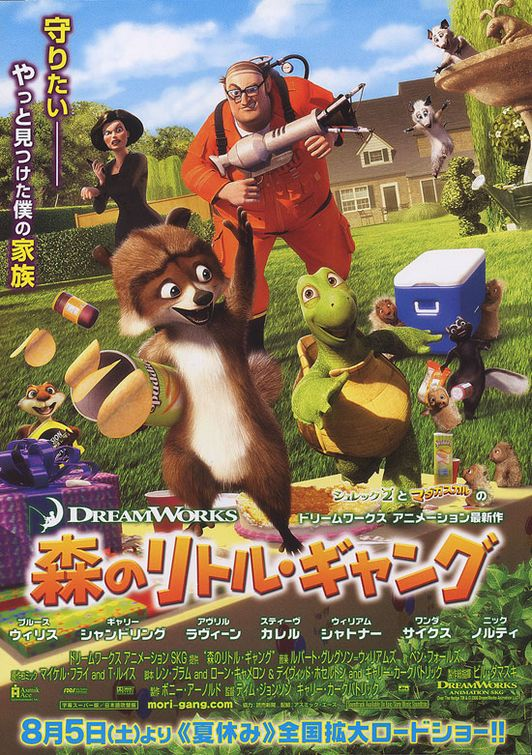 La Gang del Bosco - Over the Hedge (2006)