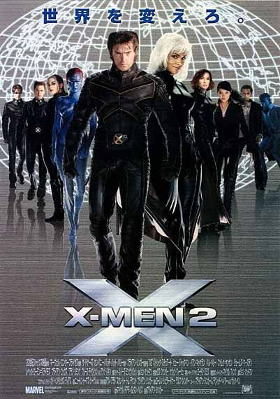 X-Men 2 (2003) - poster collection