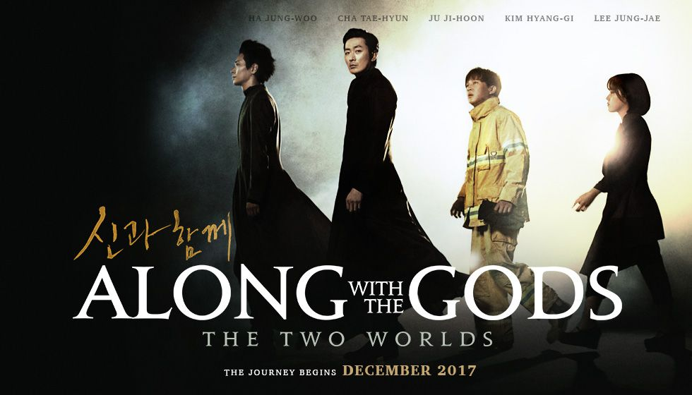 Along with the gods: the two worlds - Korean Live Action Adventure Fantasy Film