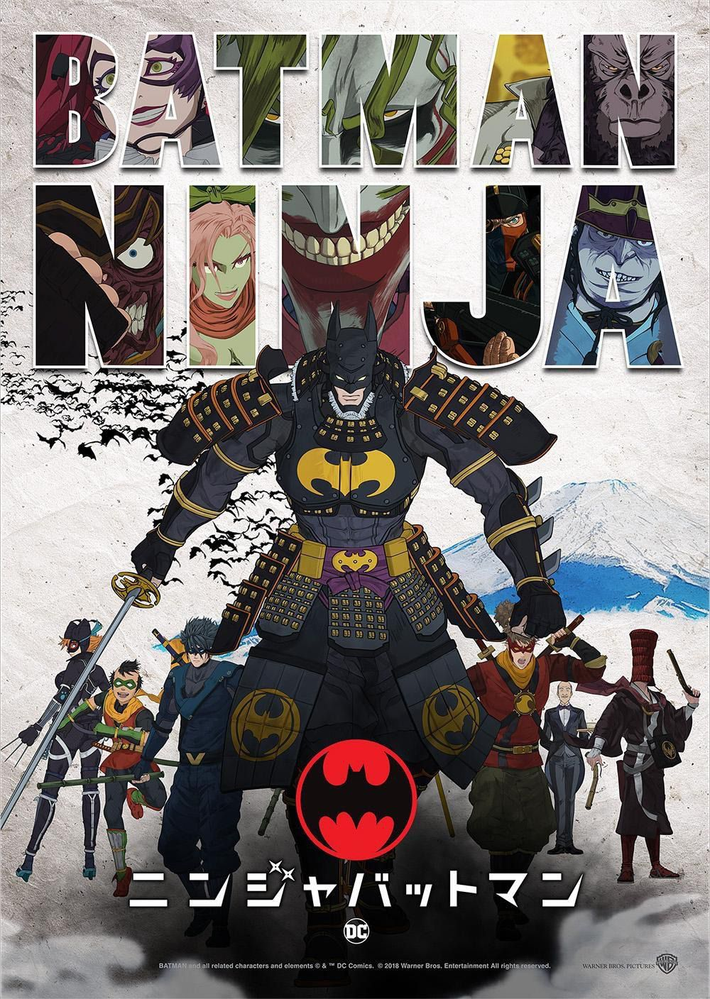 Batman Ninja - animated cartoon film poster