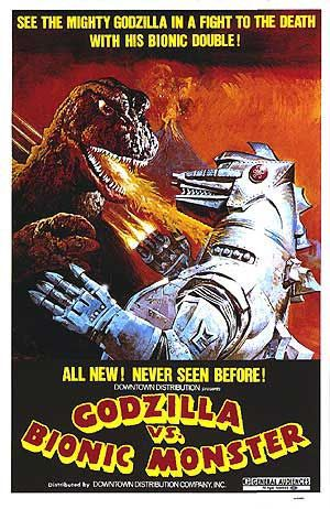 Godzilla vs Bionic Monster (1977)