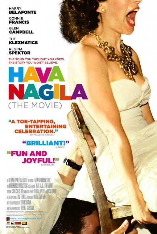 Hava Nagila the movie