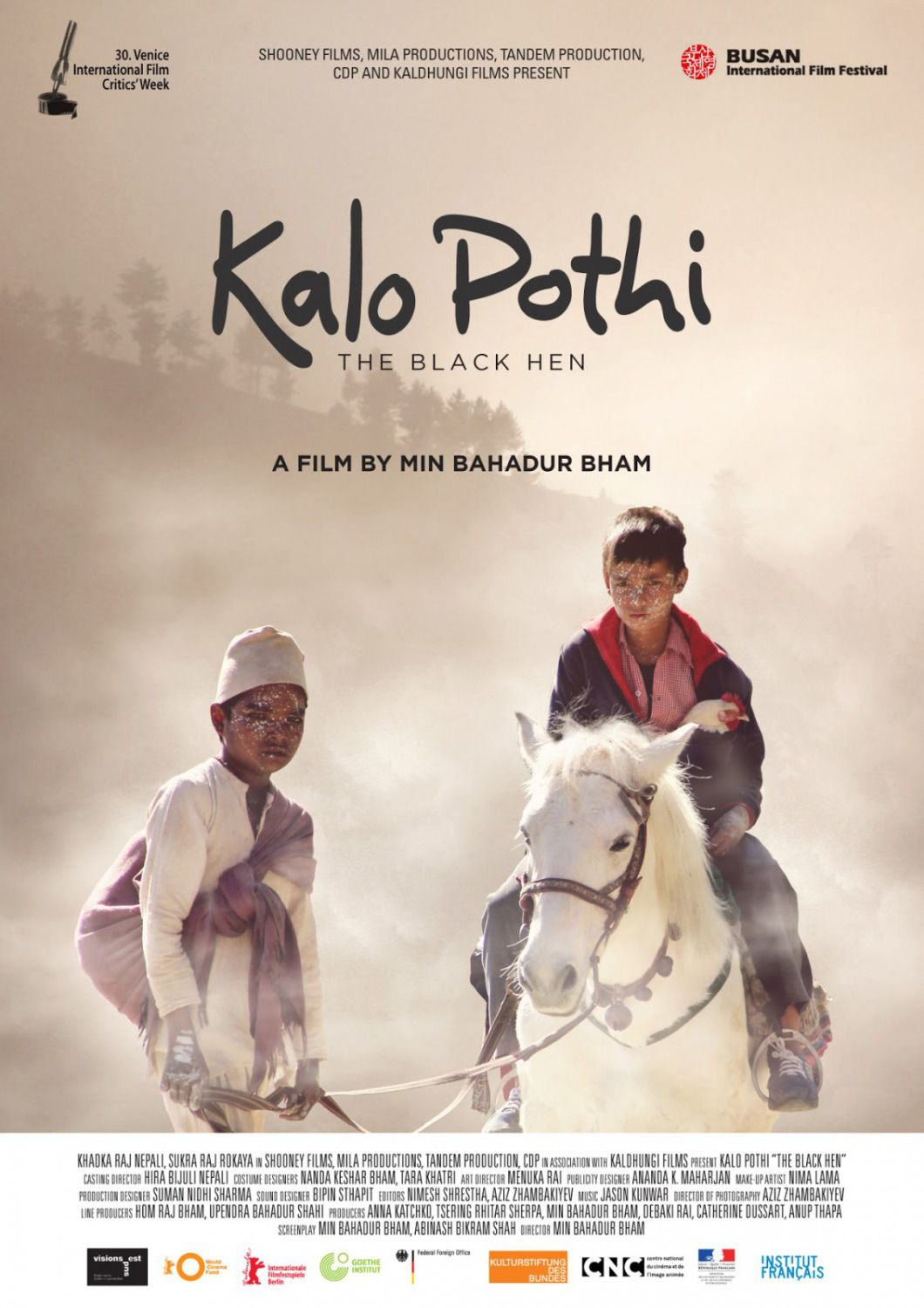 Kalo Pothi - The Black Hen - film poster