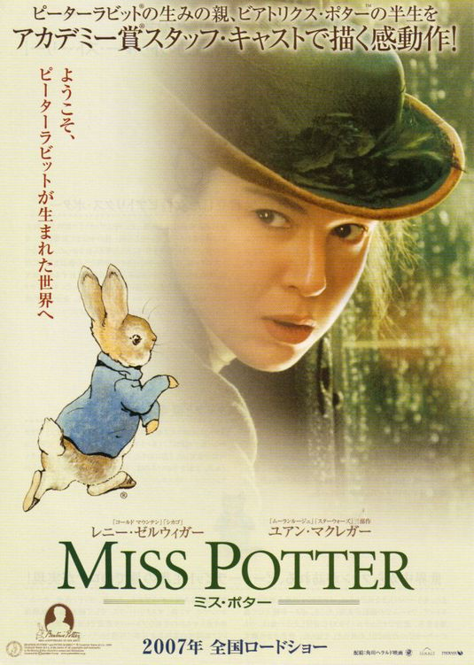 Miss Potter film poster - rabbit