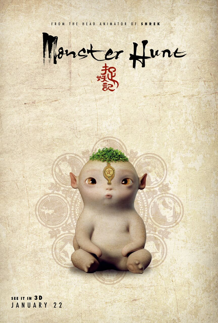 Monster Hunt - film Wuba poster