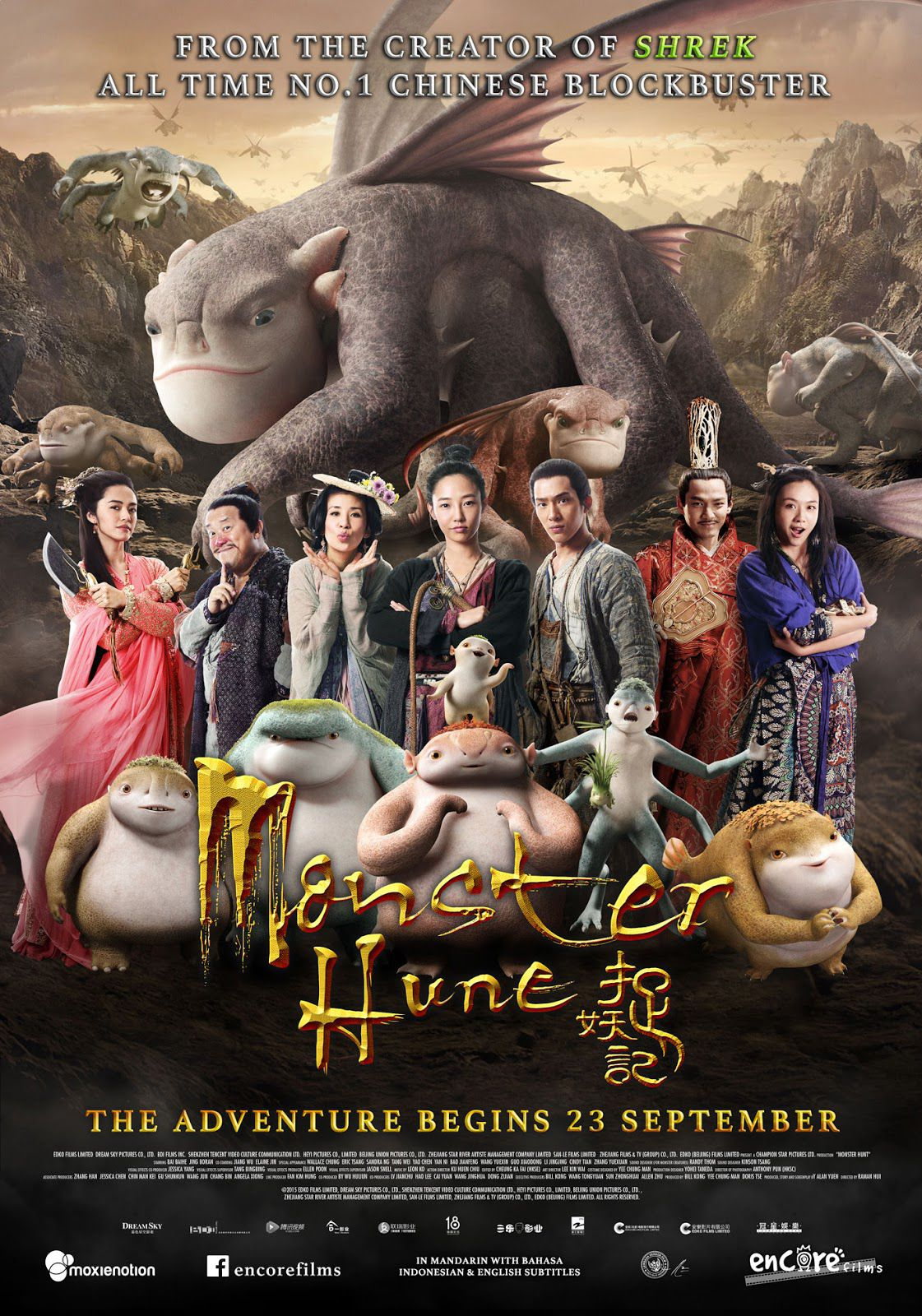 Monster Hunt - live action adventure film