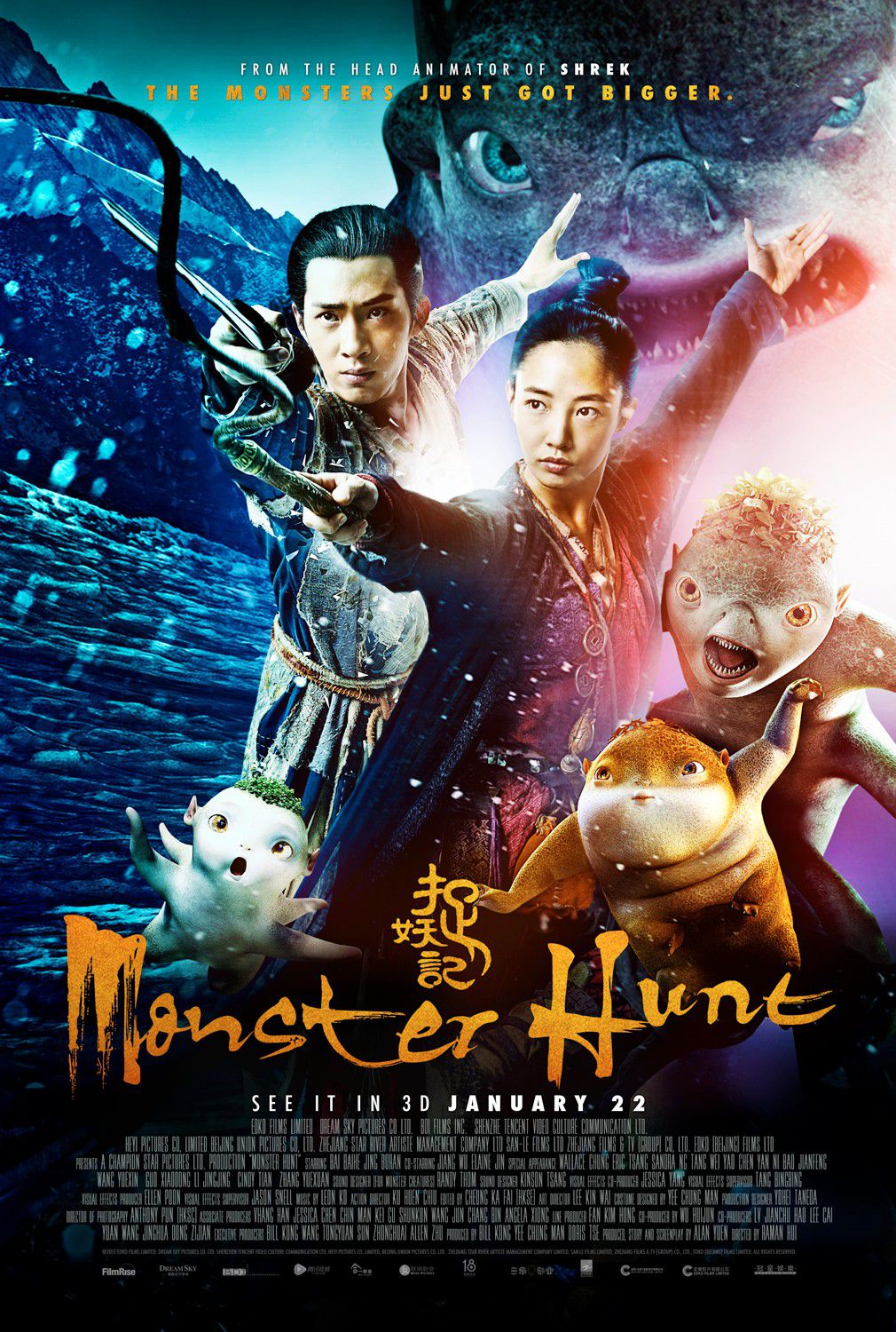 Monster Hunt - film live action adventure fantasy poster