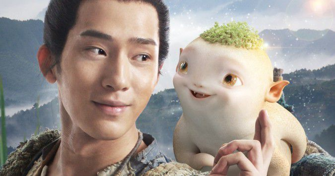Monster Hunt - scene