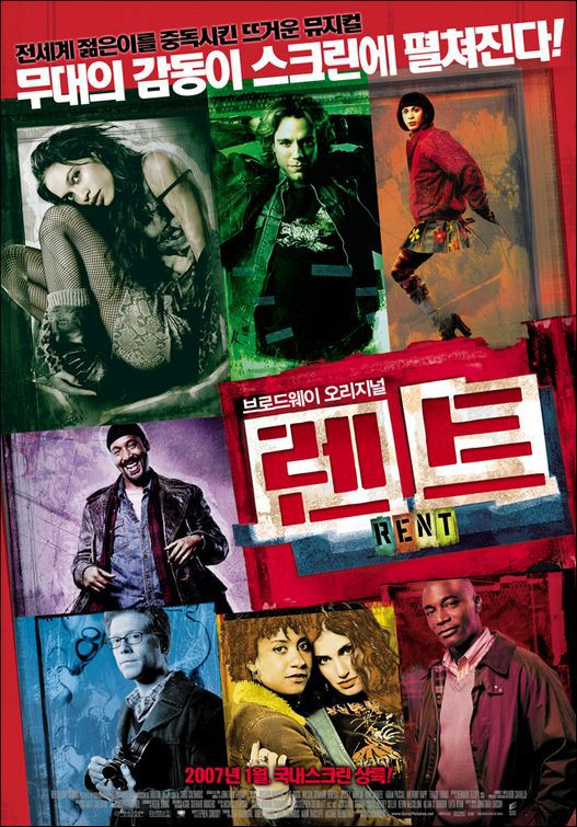 Rent - affitto - film poster