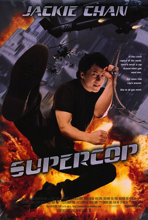 Police Story 3: Super Cop (Ging chat goo si 3: Chiu kup ging chat) (1992)