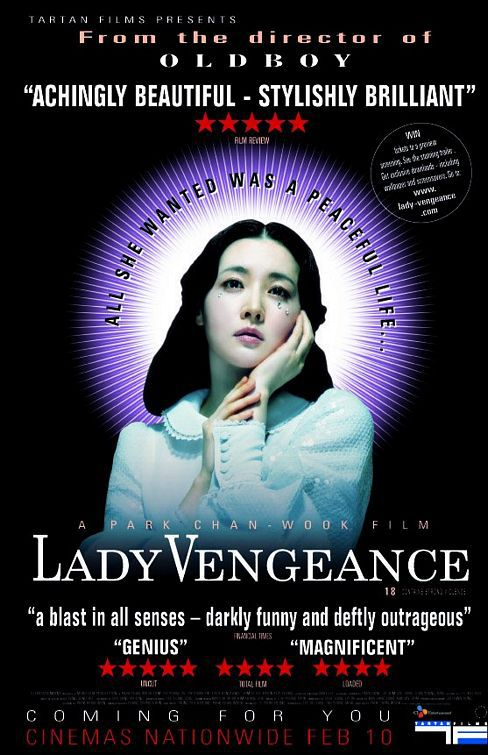 Sympathy for Lady Vengeance - Lady Vendetta by Park Chan-Wook - holy girl madame film poster