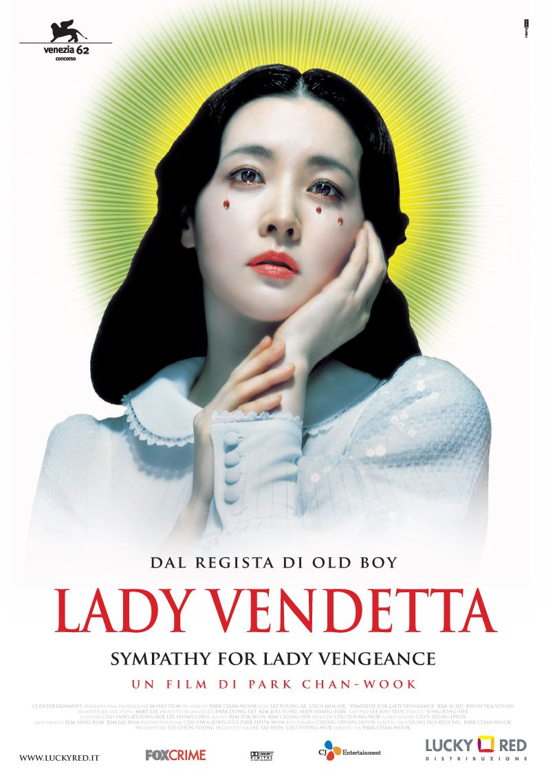 Lady Vengeance - Lady Vendetta - film poster - holy girl madame