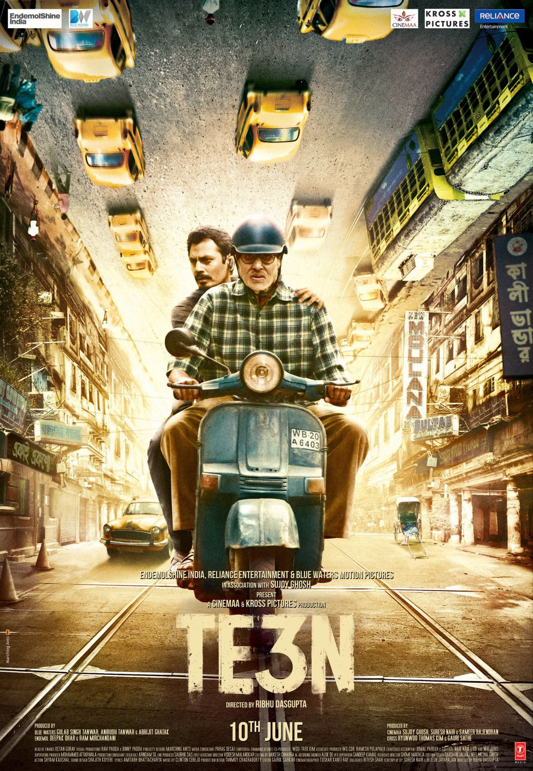 Te3n - film poster g2 time space city yellow cabs