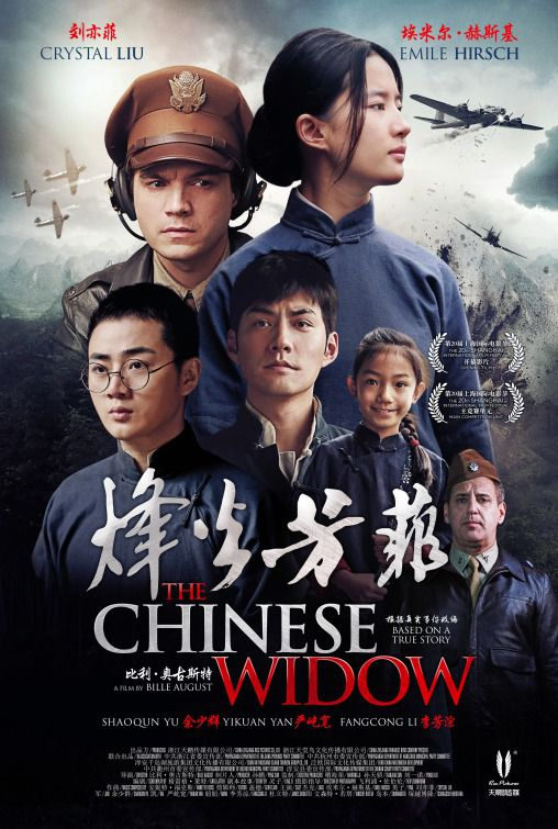 The Chinese Widow - Feng Huo Fang Fei - 烽火芳菲