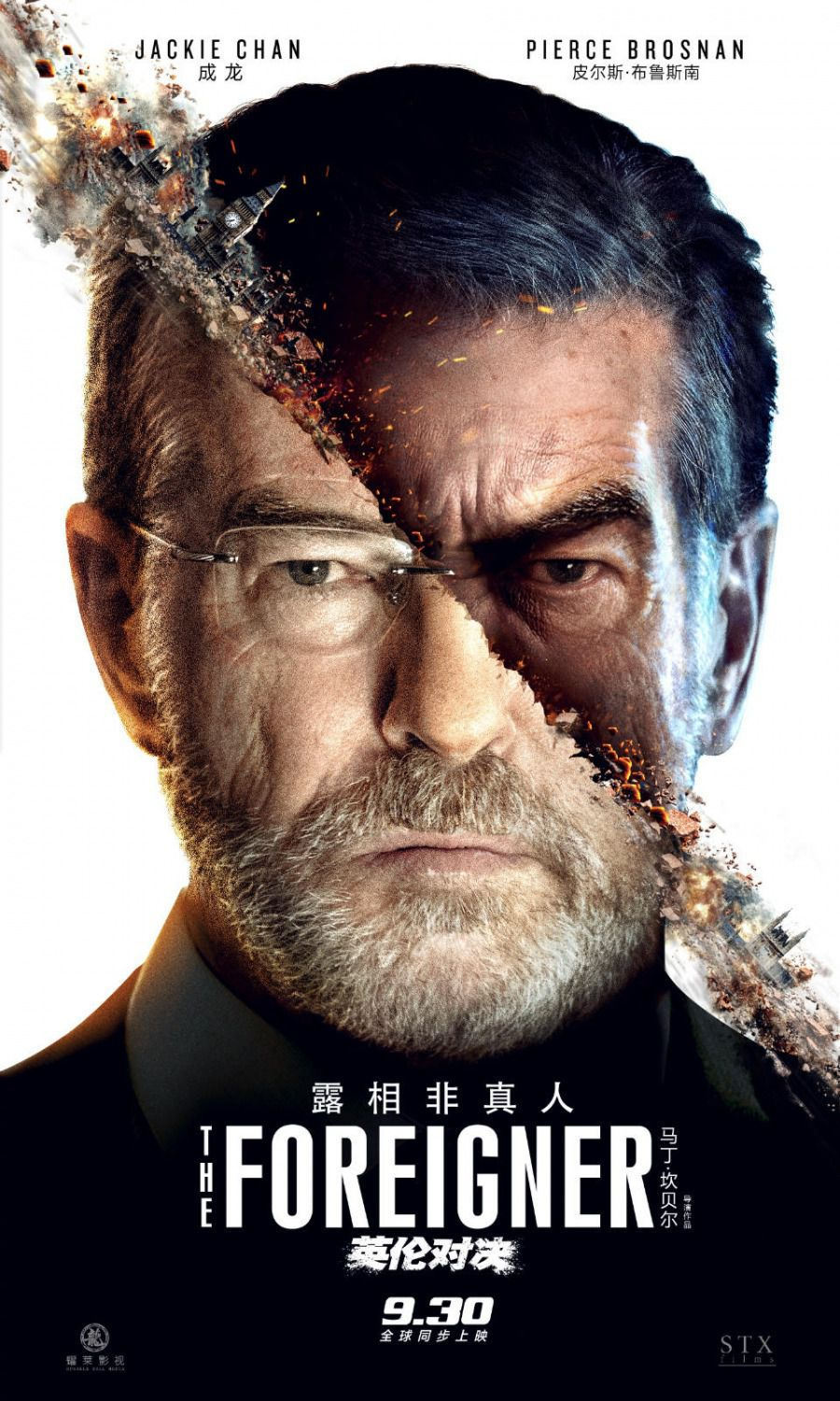 The Foreigner - lo Straniero - El Implacable - implacabile - Pierce Brosnan