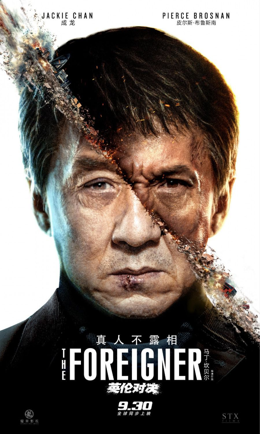 The Foreigner - lo Straniero - El Implacable - implacabile - Jackie Chan