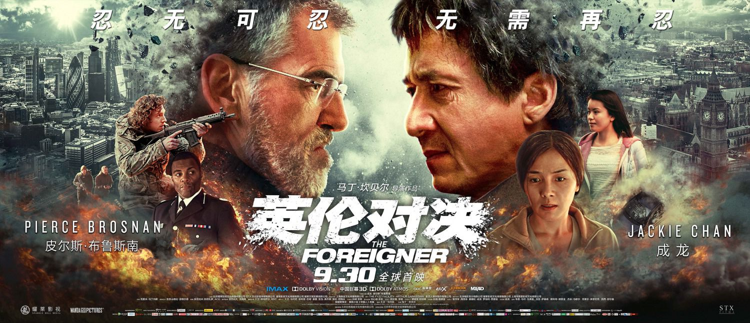 The Foreigner - lo Straniero - El Implacable - implacabile - film poster - Pierce Brosnan Jackie Chan