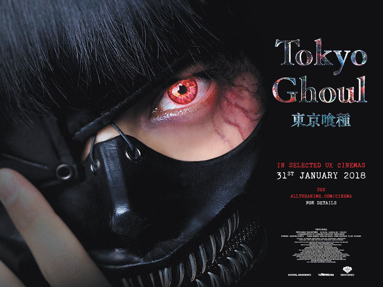 Tokyo Ghoul - Tokyo Guru - live action film poster based anime story with real actor people